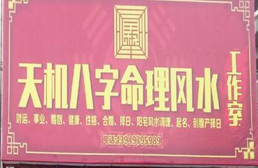 卢小现(河南-三门峡)