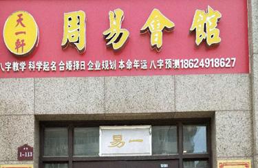 李喜鹃(河南-郑州)