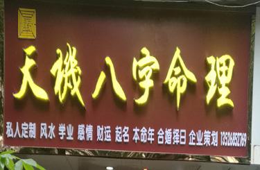梁益铭(河南-郑州)