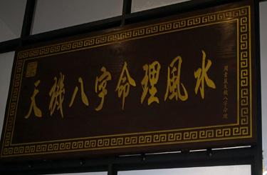 陈析忠(浙江-温州)