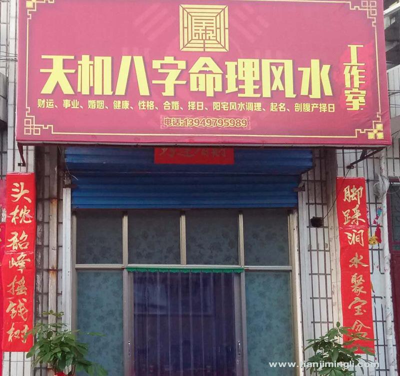 郑州起名改名_卢小现(河南-三门峡)-弟子风采-周素丽八字培训